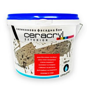 фасадна, силиконова боя, керакрил, акрил, exteriorna, fasadna, boia, ceracryl